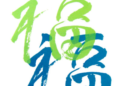 calligraphy_06
